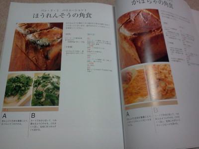 Rakugaki_20120410_0001_2